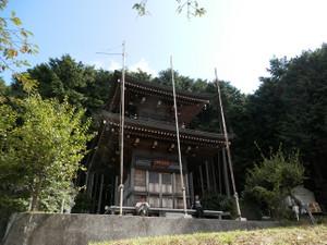 Hiwadakaoburi_20121008_229