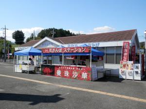 Hiwadakaoburi_20121008_260