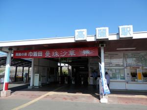 Hiwadakaoburi_20121008_261