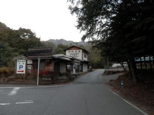 Kobushikarisaka_20121013_025