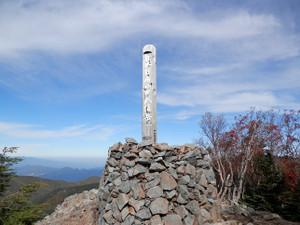 Kobushikarisaka_20121013_248