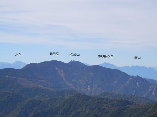 Kobushikarisaka_20121013_284