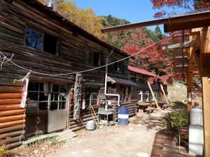 Kobushikarisaka_20121013_321