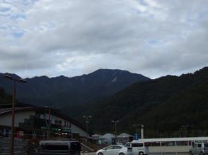 Kobushikarisaka2_20121013_003