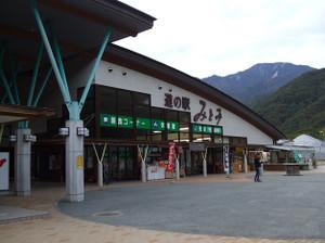 Kobushikarisaka2_20121013_007