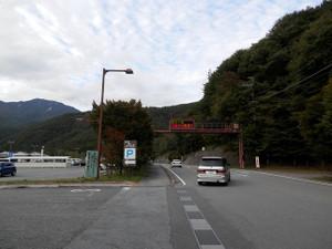 Kobushikarisaka_20121013_620