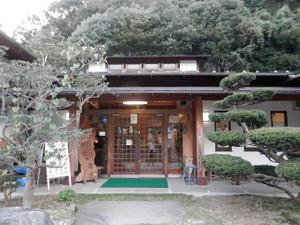 Kobushikarisaka_20121013_624