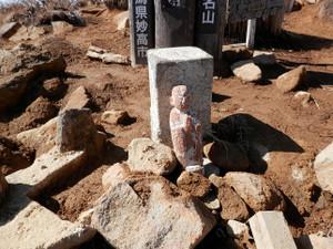Myokosanhiuchiyama_2012101920_356