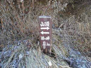 Hiuchiyama_20121020_104