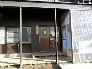 Myokosanhiuchiyama_2012101920_508