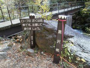 Hiuchiyama_20121020_313