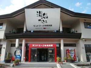 Hiuchiyama_20121020_347