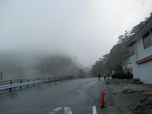 Tanigawadake_20121027_009