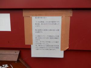Tanigawadake_20121027_150