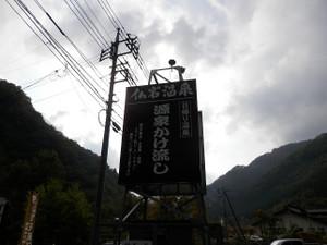 Tanigawadake_20121027_195