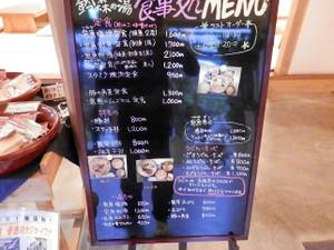 Tanigawadake_20121027_210