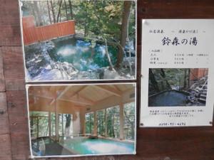 Tanigawadake_20121027_214