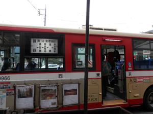 Takanosuyama_20121103_026