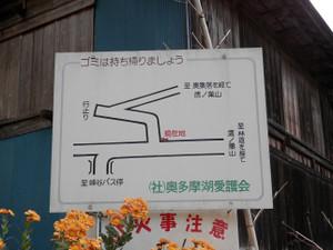 Takanosuyama_20121103_049