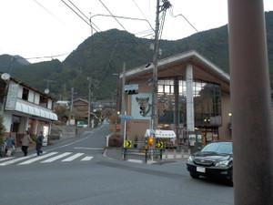 Takanosuyama_20121103_326