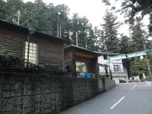 Takanosuyama_20121103_330