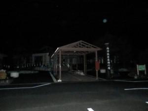 Ryokamisan_20121118_001