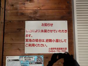 Ryokamisan_20121118_119