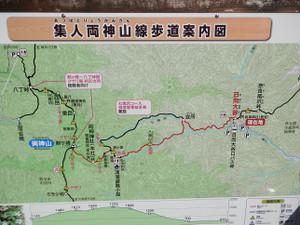 Ryokamisan_20121118_442