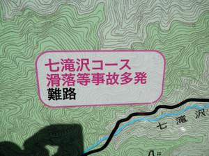 Ryokamisan_20121118_443
