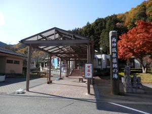 Ryokamisan_20121118_455