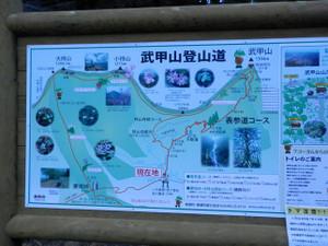Ohmochi_bukoh_20121216_009