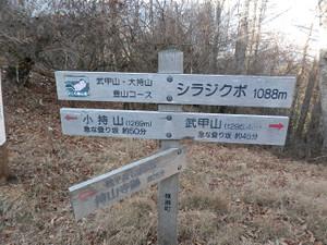 Ohmochi_bukoh_20121216_204