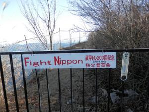 Ohmochi_bukoh_20121216_255