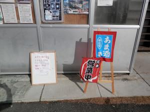 Hikisanzan_bateikei_20121223_313