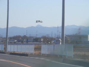 Ohmochi_bukoh_20121216_355