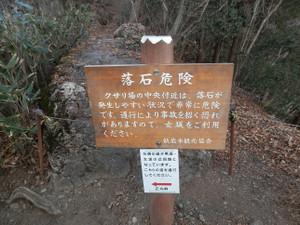 Okumusashi_bateikei_high20130103_54