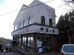 Okumusashi_bateikei_high20130103_60