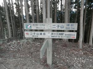 Okumusashi_bateikei_high20130103__9