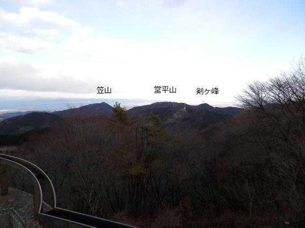 Okumusashi_bateikei_high2013010_117
