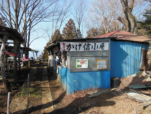 Takaojimbapiston_20130309_148
