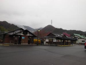 Kumakurayama_20130330_002