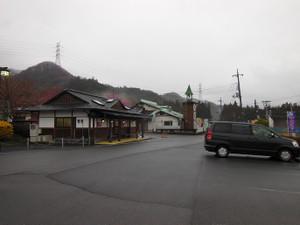 Kumakurayama_20130330_004