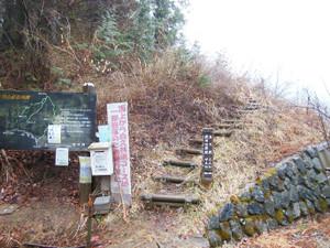 Kumakurayama_20130330_012