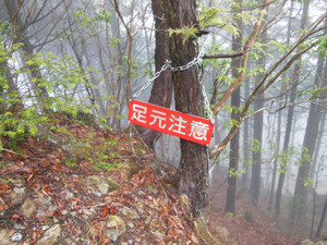 Kumakurayama_20130330_108