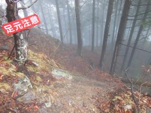 Kumakurayama_20130330_123