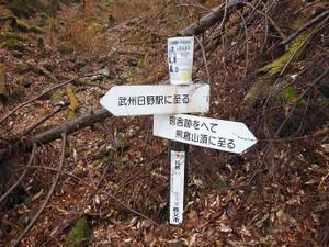 Kumakurayama_20130330_130