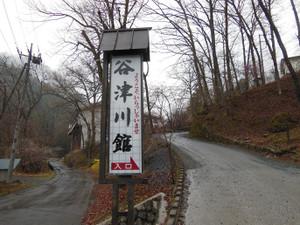 Kumakurayama_20130330_162