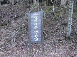 Karisakakasatoriyama_20130413_015