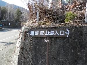 Karisakakasatoriyama2_20130413_070