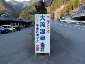 Karisakakasatoriyama2_20130413_079
